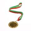 Médaille avec gravure agadir